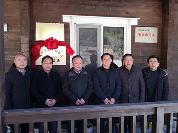 池州学院领导赴石台县推进校地合作与乡村振兴工作