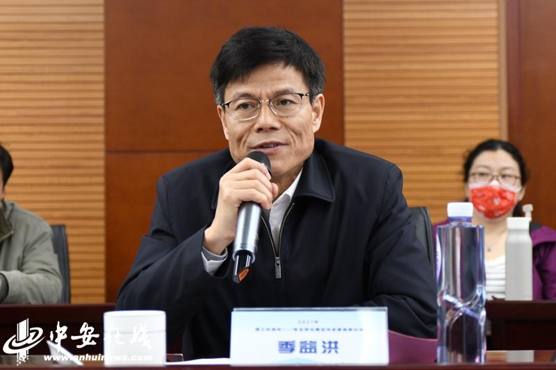 合肥工业大学校党委常委、副校长季益洪在论坛开幕式上致欢迎词.JPG