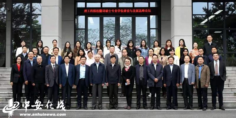 来自全国多所高校的翻译学界知名专家学者齐聚一堂.jpg