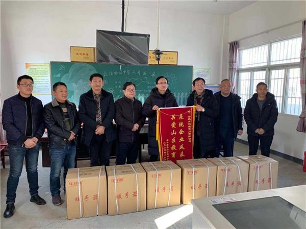 安庆市科能电力有限公司情系宿松县陈汉乡朱湾小学