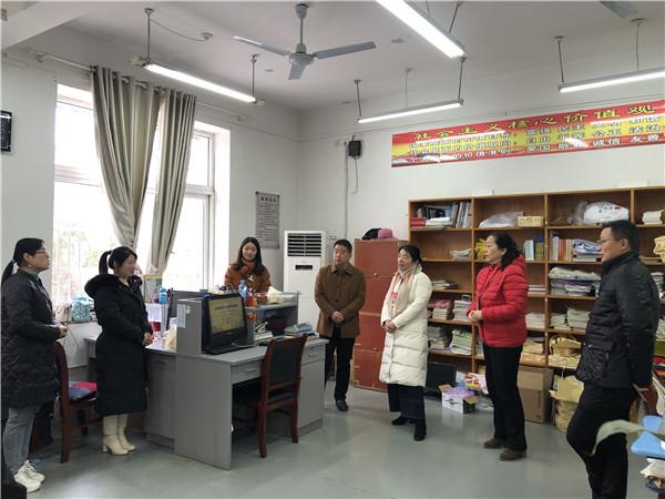 合肥市跃进小学接受庐阳区专职督学指导规范办学