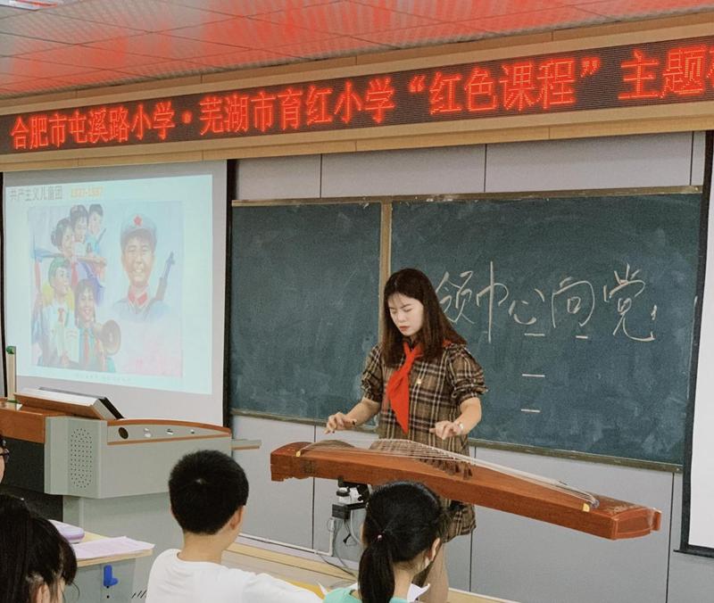 王鑫于老师执教思政课《红领巾心向党》.png