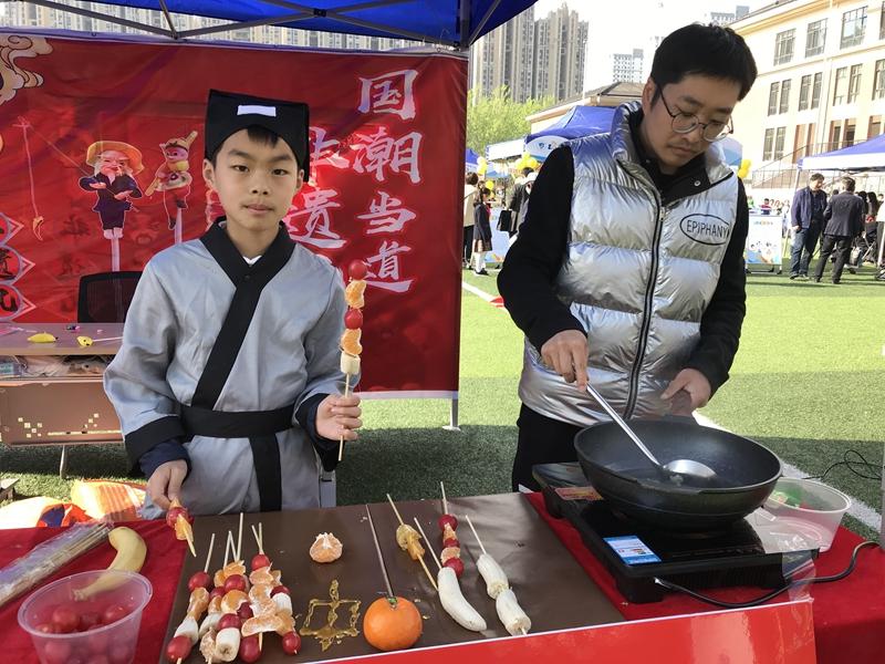 传统文化:制作冰糖葫芦.jpg